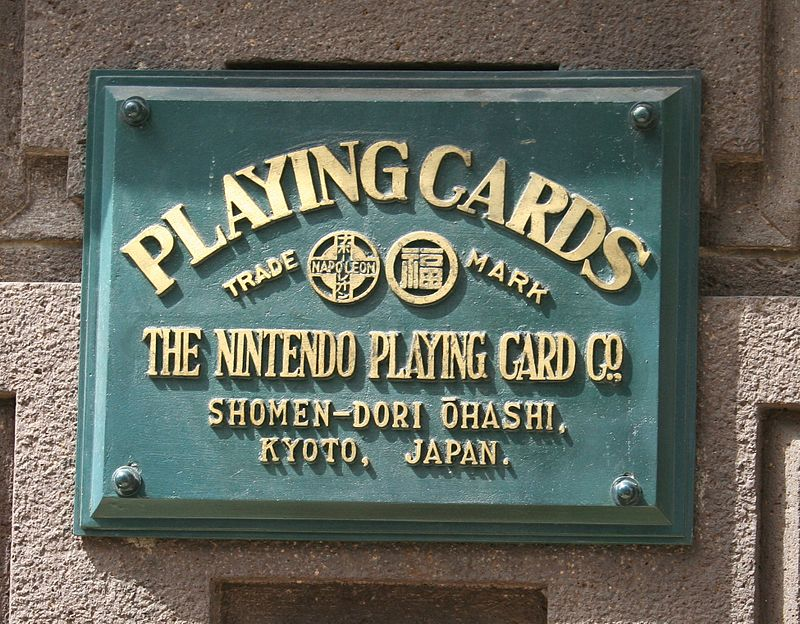 Nintendo turn 125
