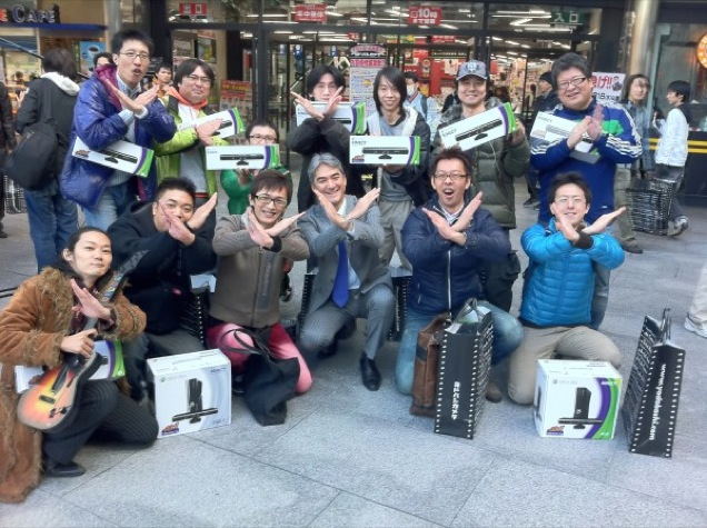 Xbox One launched in Japan
